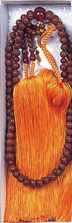 画像1: 本金剛メノー入本絹切房出頭用念珠